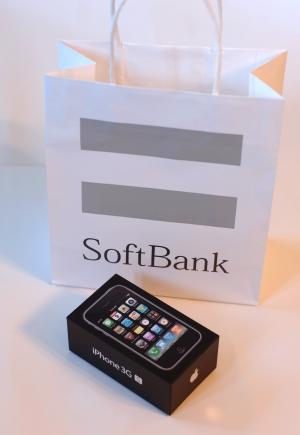 Iphonesoftbank